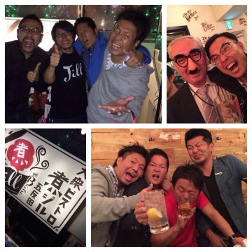 fc2blog_201411161914238cd